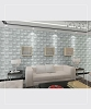 3D Wall Panel - WEAVE| P/N WD-008C - 12 Panels